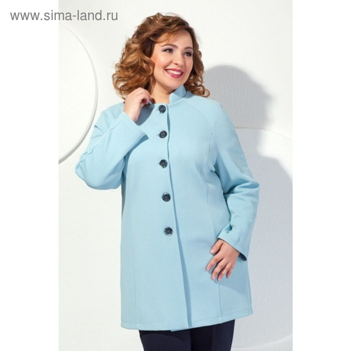 Пальто женское, размер 54, цвет голубой П-418