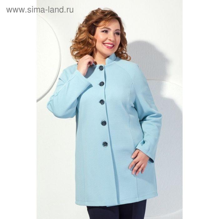 Пальто женское, размер 62, цвет голубой П-418
