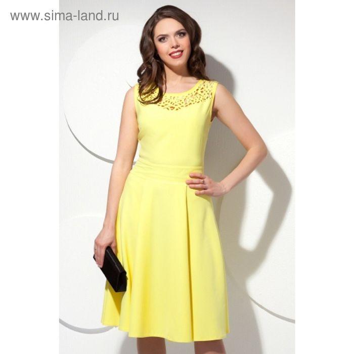 Платье женское, размер 50, цвет жёлтый П-419/2
