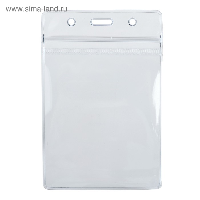 Бейдж-карман вертикальный 85*120 мм 20мкр с защелкой зип