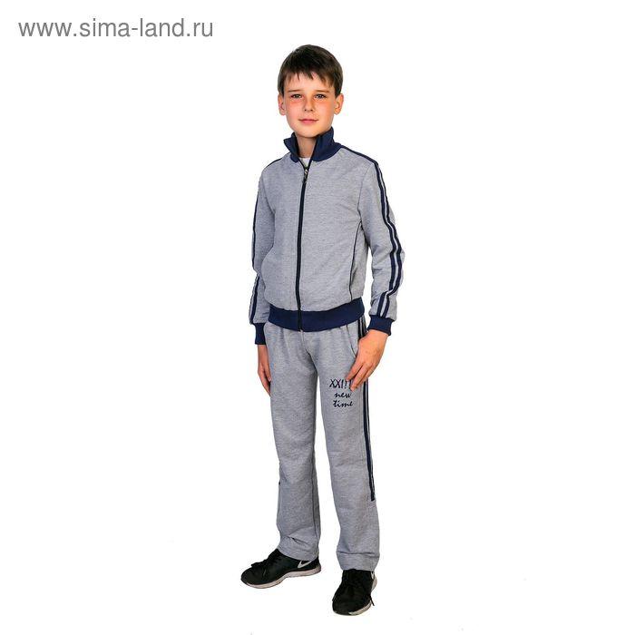 Спортивный костюм для мальчика, рост 158 см (76), цвет серый 33-КП-28