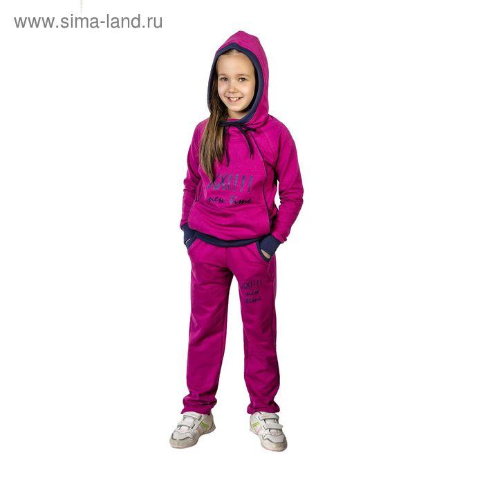 Спортивный костюм для девочки, рост 128 см (64), цвет фуксия 33-КДД-27