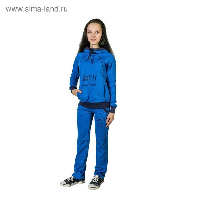 Спортивный костюм для девочки, рост 140 см (72) цвет голубой 33-КПД-27