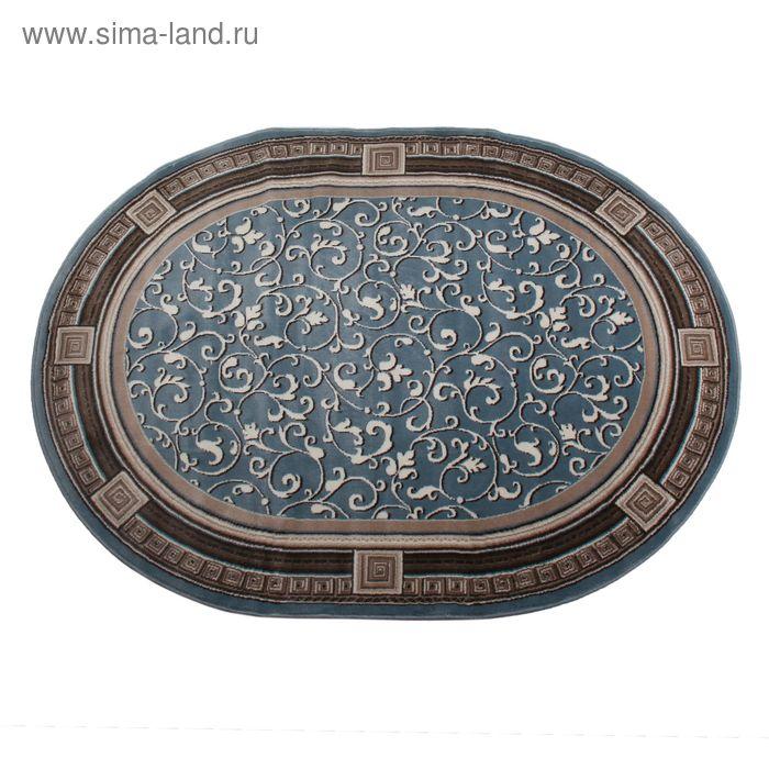 """Ковер Heat-set """"Версаль"""" 2522c6о, размер 150х200 см, ворс"""