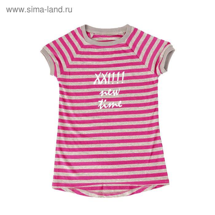 Футболка для девочки, рост 116 см (60) цвет розовый/серый ФД-201
