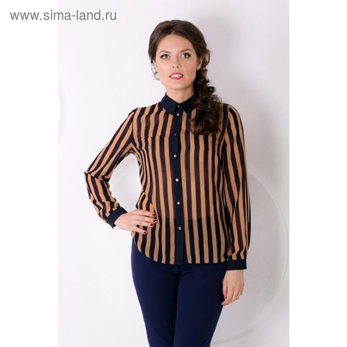 Блуза женская, размер 50, цвет тёмно-синий+песочный Б-154/1