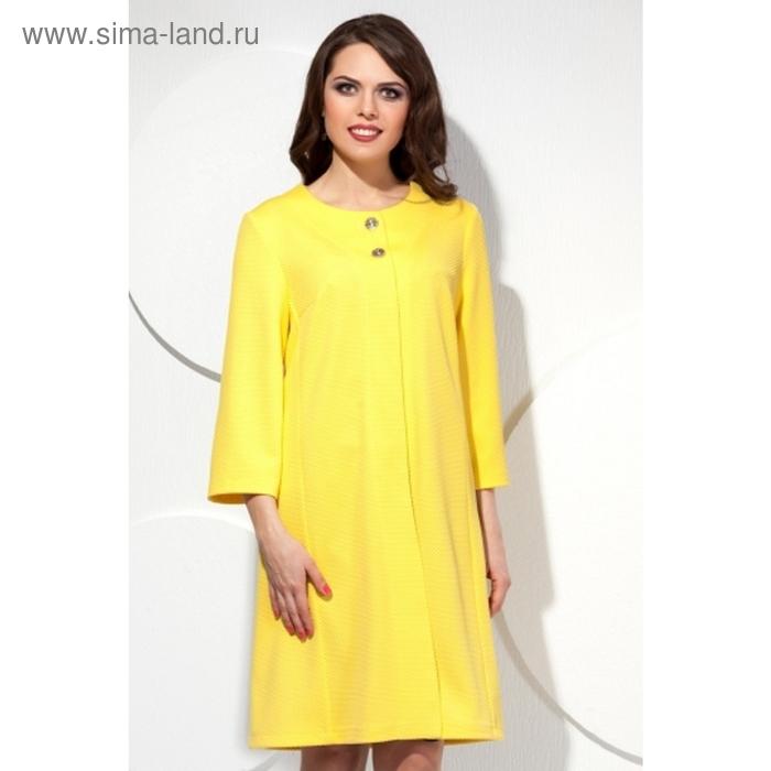 Пальто женское, размер 54, цвет жёлтый П-409