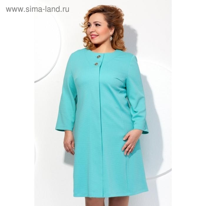 Пальто женское, размер 48, цвет бирюзовый П-409/3