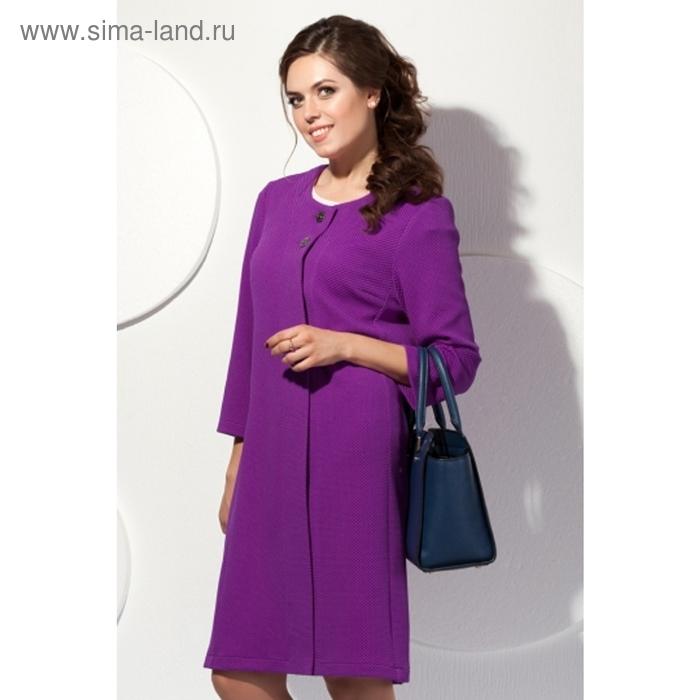 Пальто женское, размер 54, цвет пурпурный П-409/5