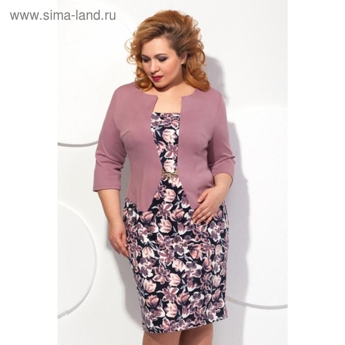 Платье женское, размер 52, цвет розовый П-411