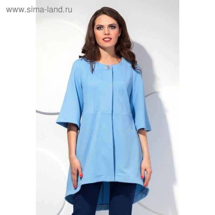 Пальто женское, размер 50, цвет голубой П-413