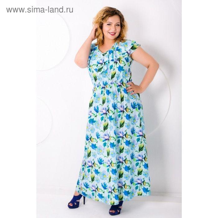 Платье женское, размер 54, цвет голубой П-436