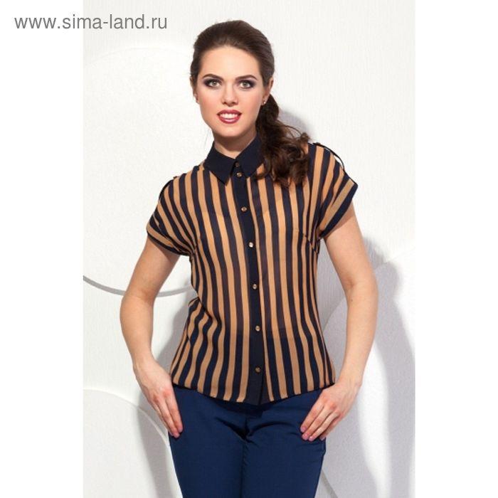 Блуза женская, размер 44, цвет тёмно-синий + песочный Б-141/4