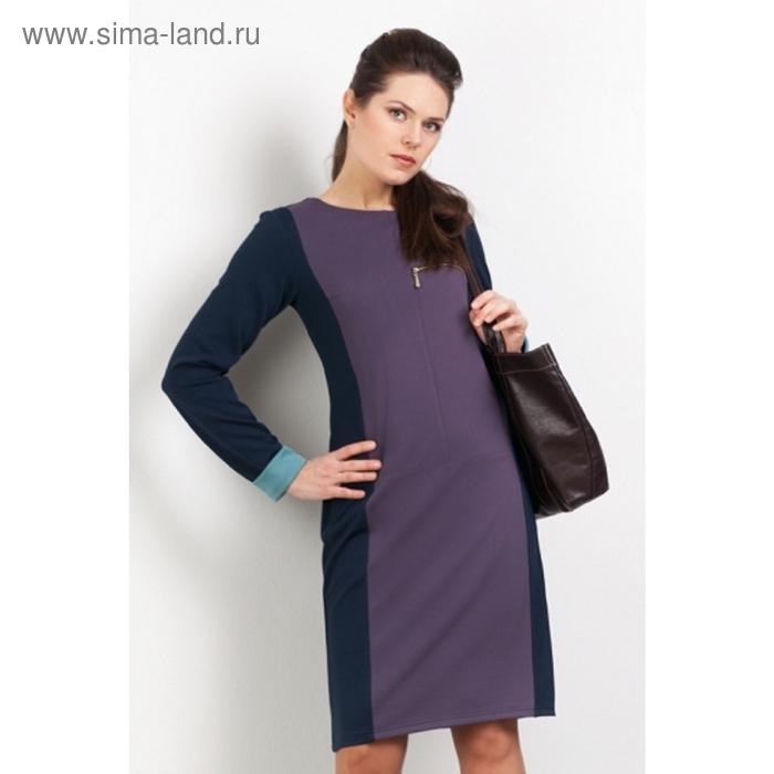 Платье женское, размер 46, цвет фиолетовый+синий П-344