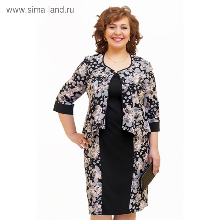 Платье женское, размер 52 П-350