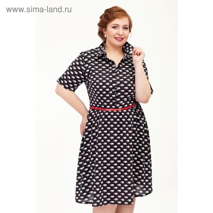 Платье женское, размер 52, цвет чёрный+белый П-362/5