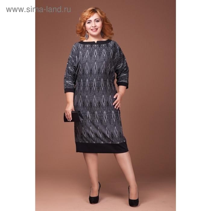 Платье женское, размер 54, цвет серый П-379