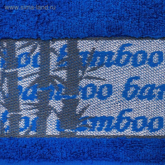 """Полотенце махровое """"Этель"""" Stelo, синий 70*140 см бамбук, 450 г/м2"""
