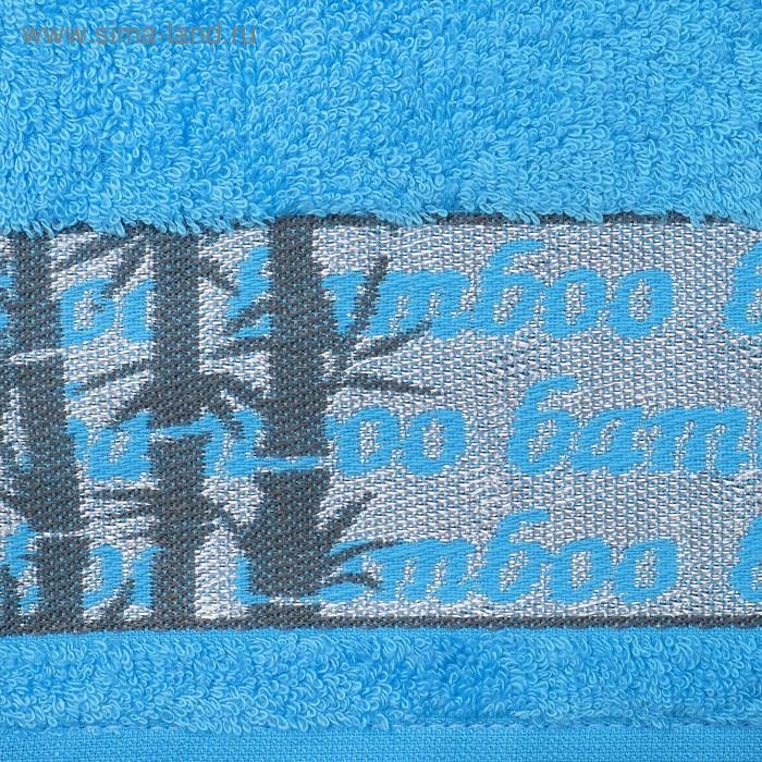 """Полотенце махровое """"Этель"""" Stelo, голубой 70*140 см бамбук, 450 г/м2"""