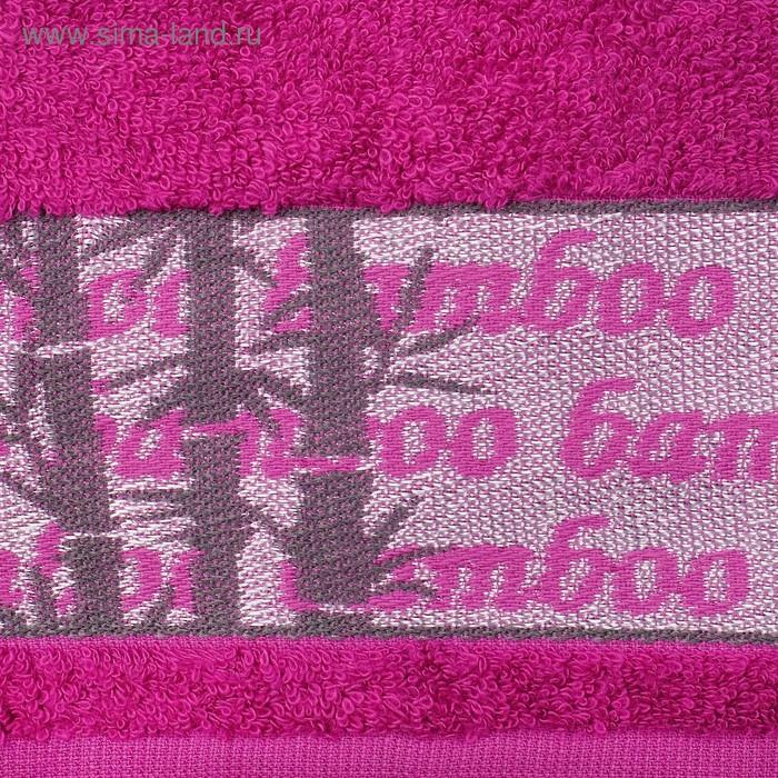 """Полотенце махровое """"Этель"""" Stelo, фиолетовый 70*140 см бамбук, 450 г/м2"""