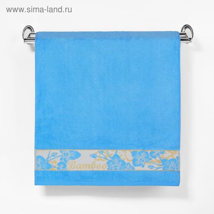 """Полотенце махровое """"Этель"""" Bamboo Blossom, голубой 70*140 см бамбук, 450 г/м2"""
