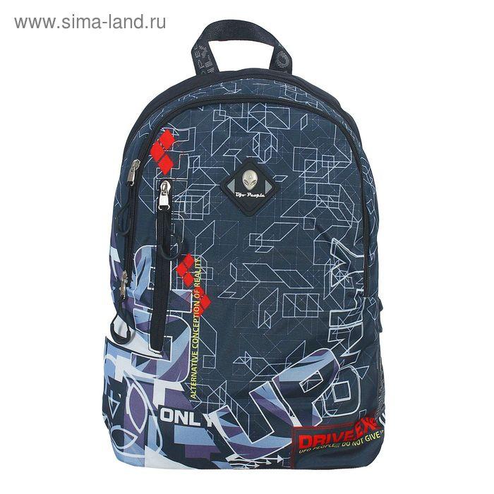 Рюкзак молодёжный на молнии, 2 отдела, наружный карман, чёрный/серый с рисунком