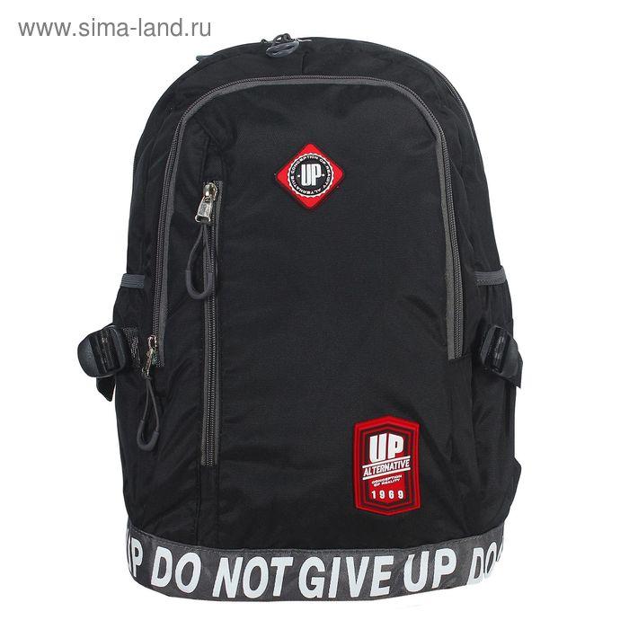 Рюкзак школьный на молнии, 2 отдела, наружный карман, чёрный