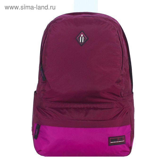 Рюкзак школьный на молнии, 2 отдела, наружный карман, бордовый