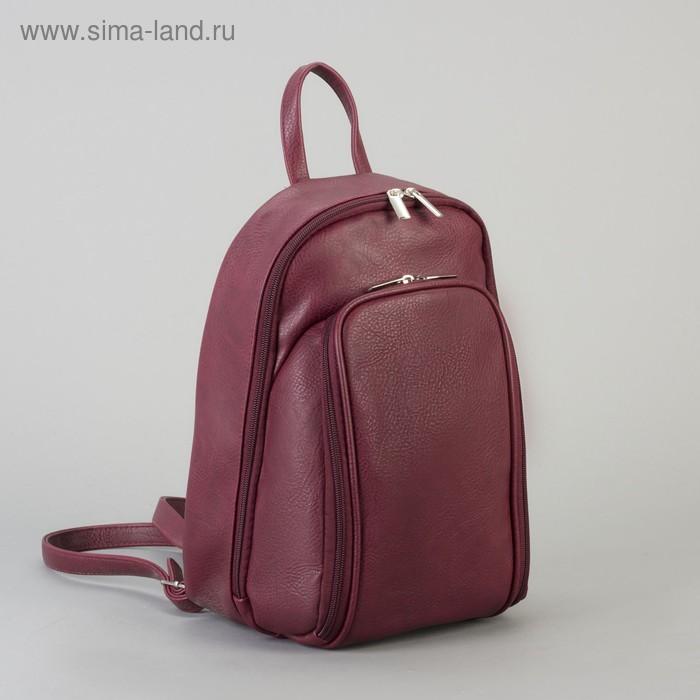 Рюкзак молодёжный на молнии, 1 отдел, наружный карман, красный/бордовый