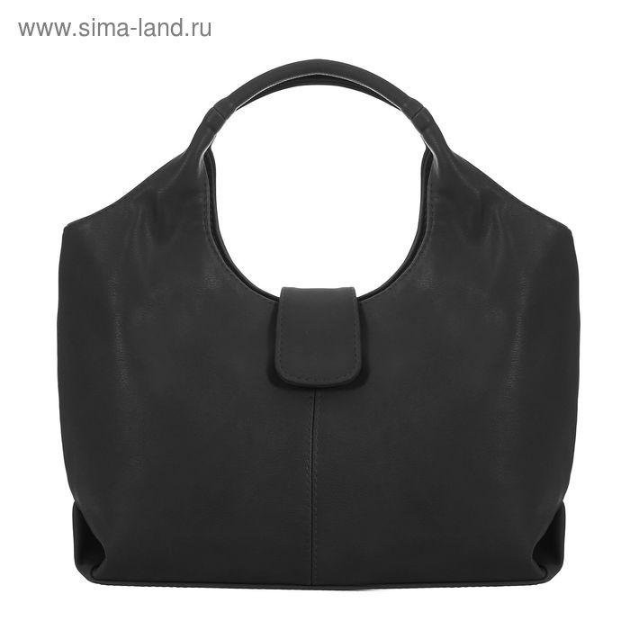 Сумка женская на молнии, 1 отдел, наружный карман, чёрный