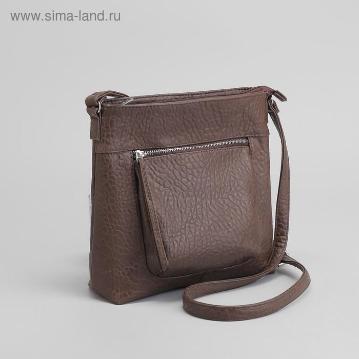 Сумка женская на молнии, 1 отдел, наружный карман, коричневый