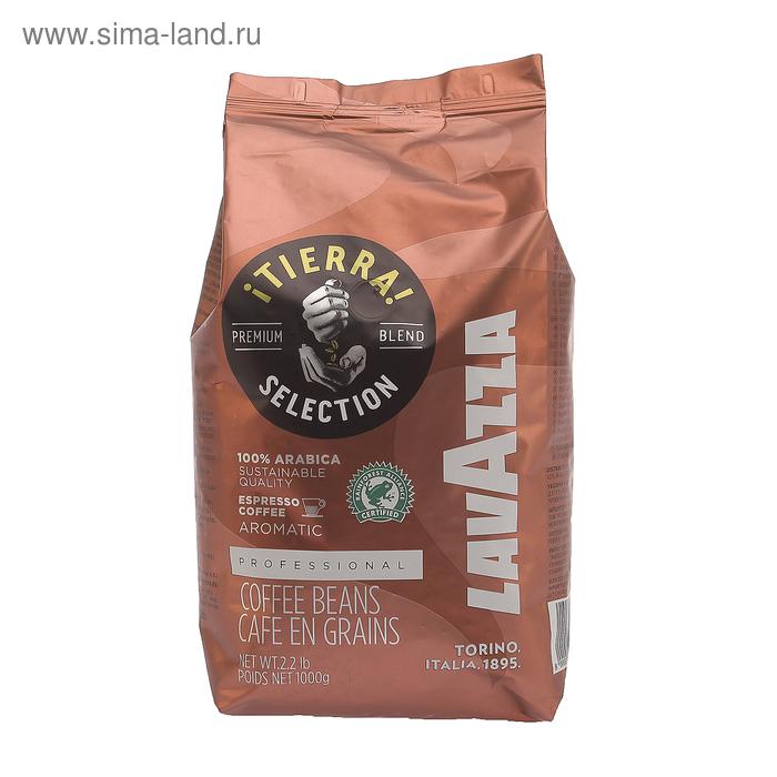 Кофе Lavazza Tierra, в зернах, средняя обжарка 1 кг