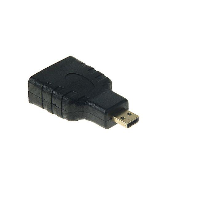 Переходник Luazon HDMI - micro HDMI