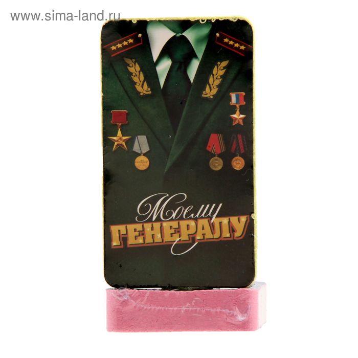 """Прессованное полотенце Collorista """"Моему генералу"""" 28 х60 см, хлопок"""