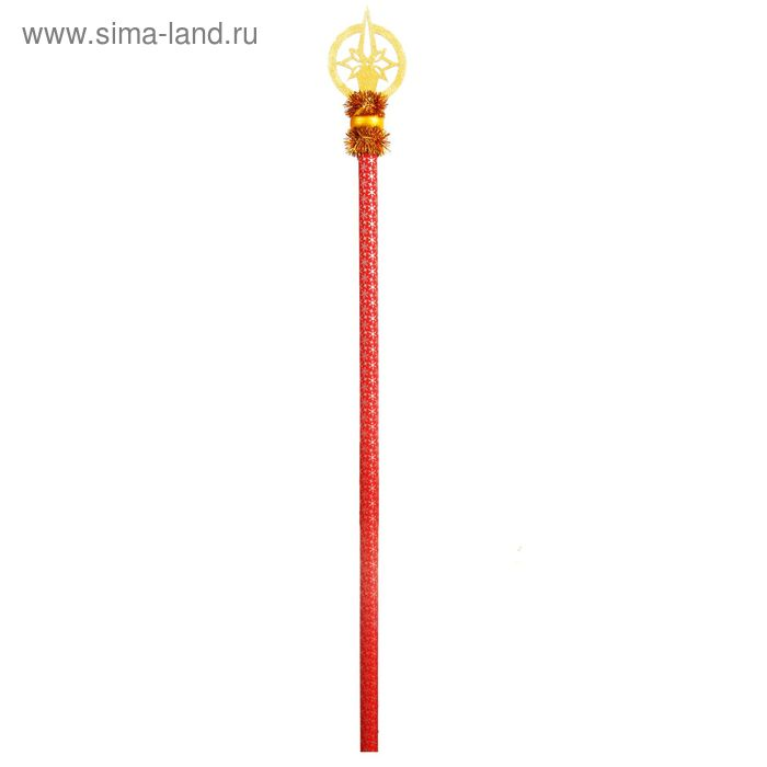 """Посох Деда Мороза """"Звезда в кольце""""   золото красный длина 1,8 м"""