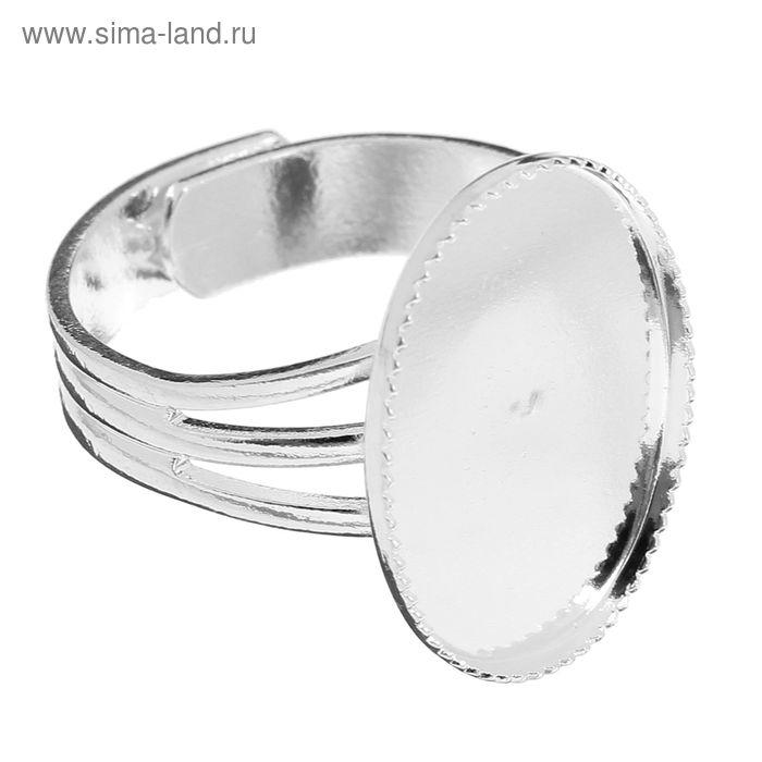 Основа для кольца, регулируемого размера, с платформой 18*13 мм, посеребренная