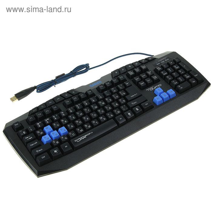 Клавиатура Qumo Dragon War Gamer, проводная, 103 + 10 клавиш мультимедиа