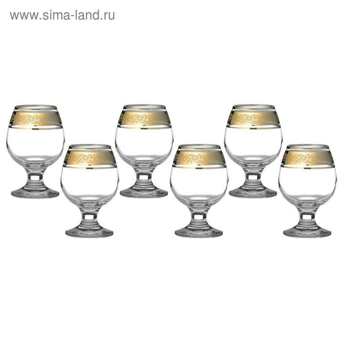 """Набор бокалов для бренди 265 мл """"Венеция"""", 6 шт"""