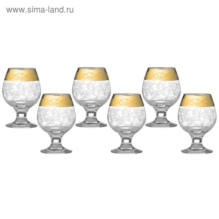 """Набор бокалов для бренди 265 мл """"Вдохновение"""", 6 шт"""