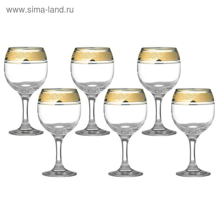 """Набор фужеров для вина 290 мл """"Венеция"""", 6 шт"""