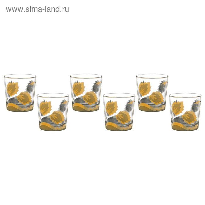 "Набор стаканов 250 мл ""Лист"", 6 шт"