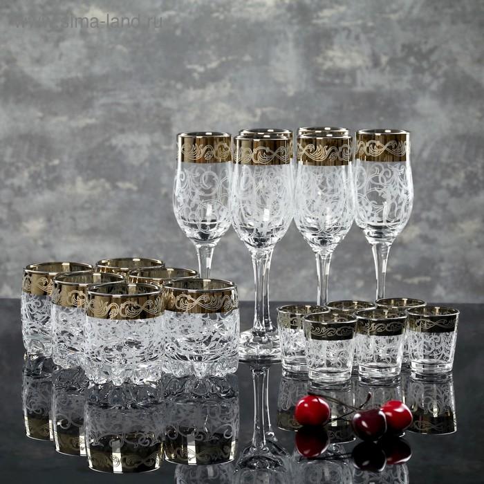 """Набор """"Вдохновение"""", 18 предметов: 6 бокалов 200 мл. 6 стаканов 200 мл. 6 стопок 50 мл"""