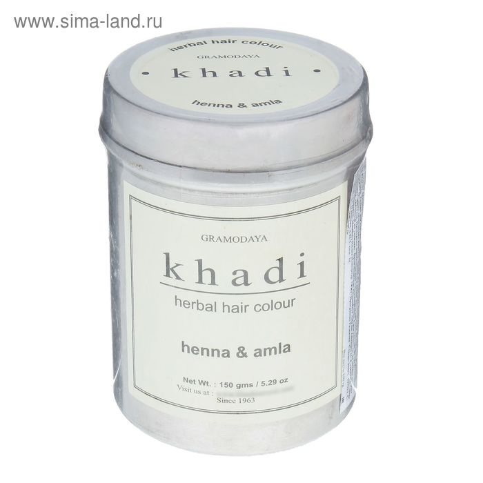 Хна для волос натуральная Khadi Natural амла, 150 г