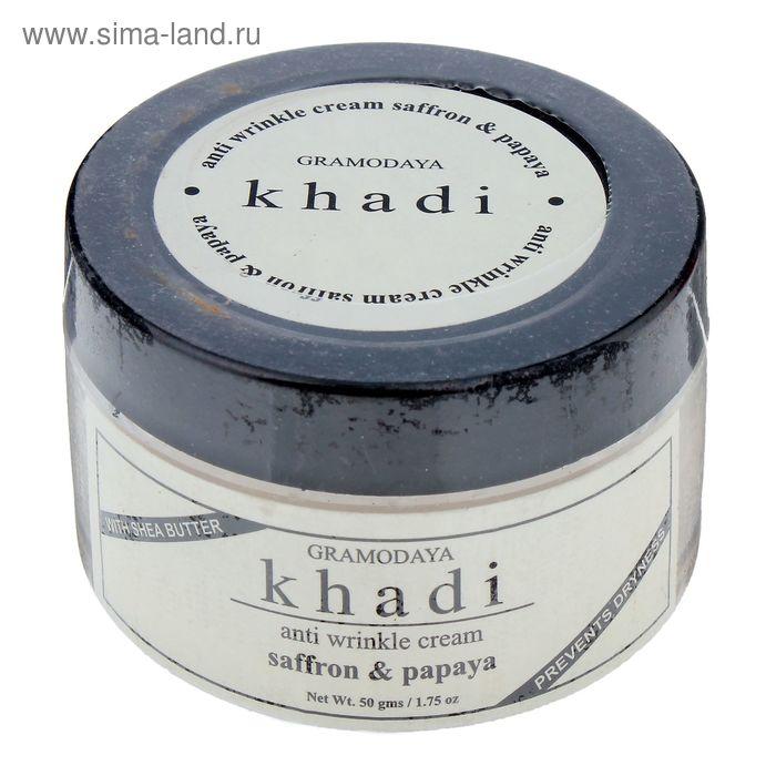 Крем для лица против морщин Khadi Natural шафран, папайя, 50 г
