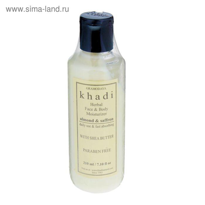 Лосьон для тела без СЛС Khadi Natural миндаль, шафран, масло ши 210 мл