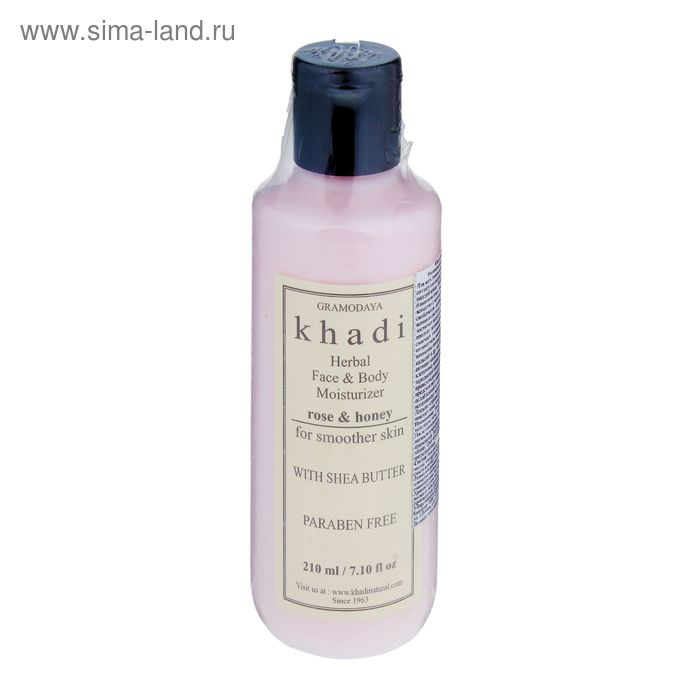 Лосьон для лица и тела без СЛС Khadi Natural роза, мёд 210 мл