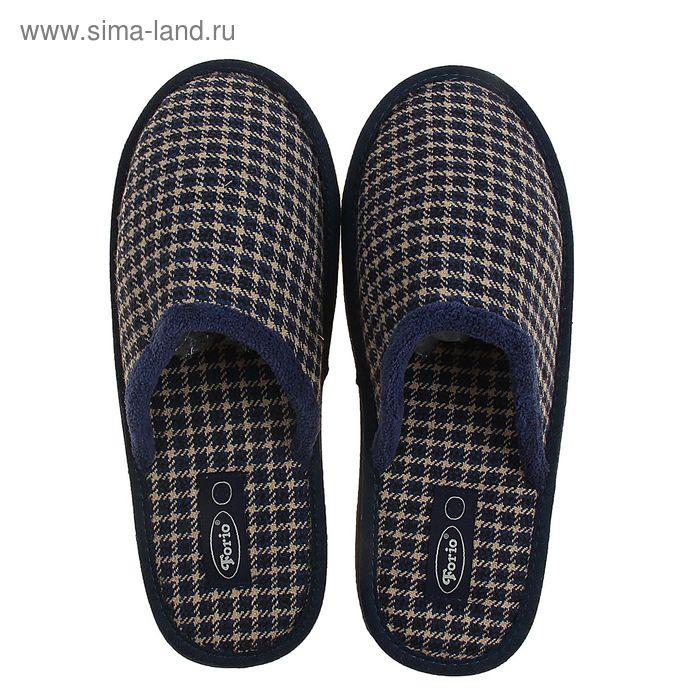 Тапочки мужские Forio арт. 134-5566 A (синий) (р. 42)
