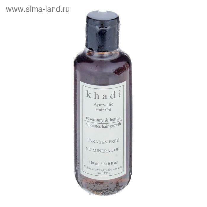 Масло для волос без СЛС Khadi Natural розмарин, хна, 210 мл