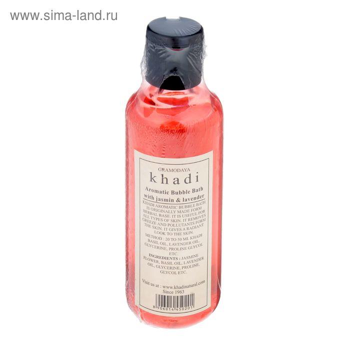 Пена для ванны Khadi жасмин, лаванда