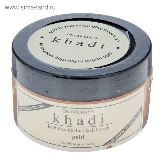 Скраб для лица и тела Khadi частицы золота, масло ши, 50 г